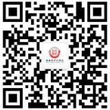 安徽省浙江商会