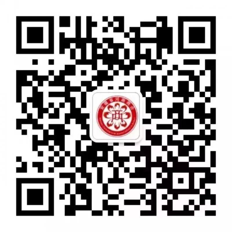 安徽省河南商会